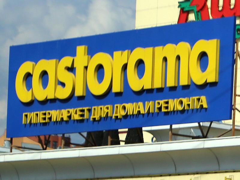 Сеть гипермаркетов Castorama уходит из России вслед за другими иностранными торговыми марками и ритейлерами