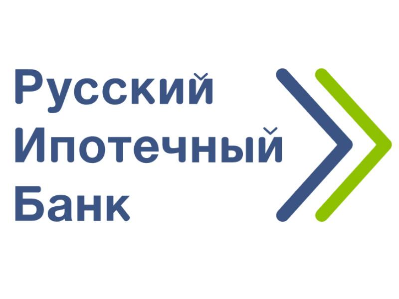 Русский ипотечный банк перестал проводить платежи из-за оттока средств
