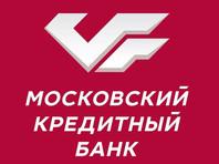 Московский кредитный банк стал лауреатом премии Cbonds Awards - 2018