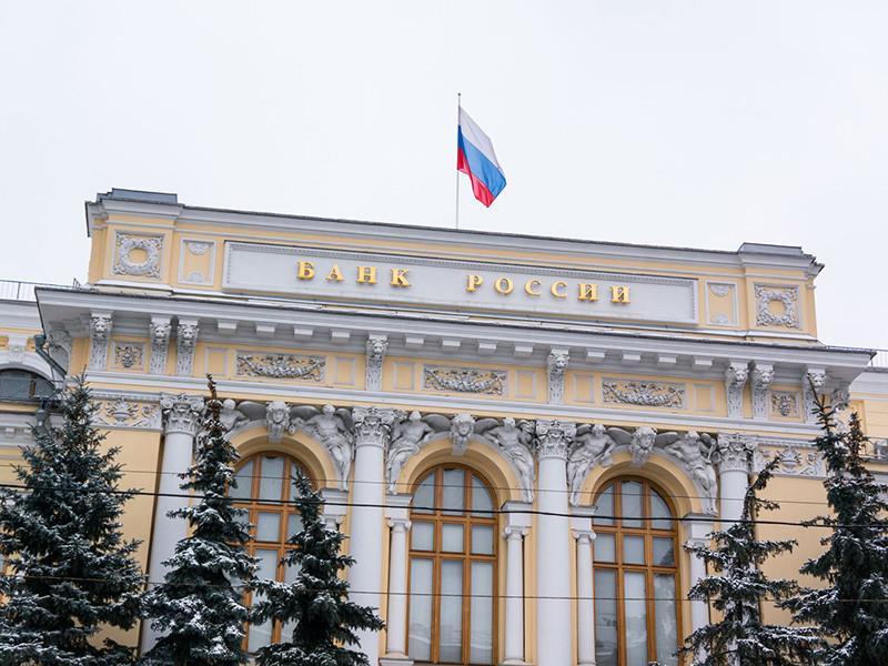 """ЦБ РФ готовится к """"финансовой блокаде"""", выпустив рекомендации для малых банков"""