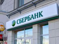 Сбербанк ухудшил прогнозы по курсу рубля на ближайшие годы