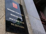 """""""За чей счет банкет?"""": Минфин увидел риски в ипотечных каникулах для россиян, внезапно потерявших работу"""