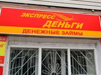 Владимир Путин подписал закон об ограничении предельной суммы долга по потребительским кредитам