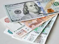 Официальный курс доллара США по отношению к рублю, объявленный Банком России с 27 декабря, составляет 68,8865 рубля за доллар, сообщается на сайте Банка России. Таким образом, стоимость рубля, выраженная в долларах, по сравнению с предыдущим днем снизилась на 0,21%