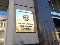 В России впервые опубликованы сведения о налоговой задолженности юрлиц