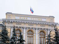 Центробанк России готовится к худшему сценарию введения новых санкций, при котором финансовые учреждения РФ будут отключены от международных платежных систем