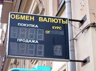 ЦБР решил запретить банкам размещать информацию о курсе валют снаружи помещения