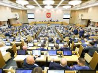 Госдума единогласно приняла закон, который увеличивает минимальный размер оплаты труда (МРОТ) с начала 2019 года до уровня прожиточного минимума - 11 280 рублей