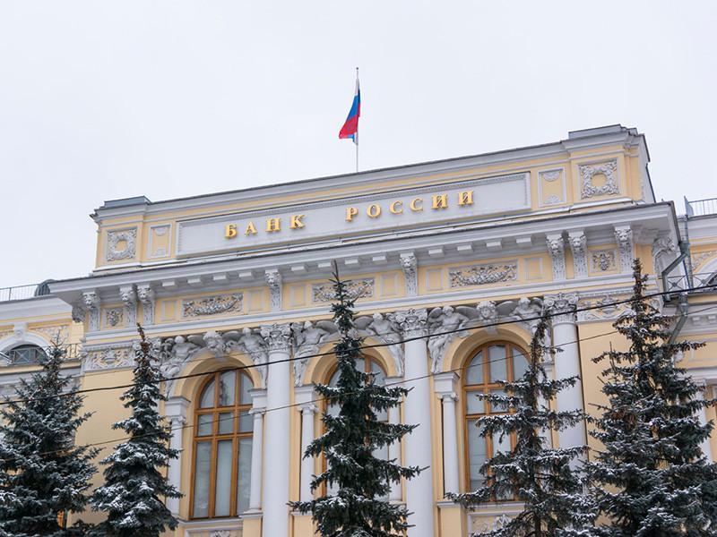 "ЦБ отозвал лицензию у банка ""Еврокапитал-Альянс"""
