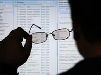 Компания Group-IB, которая занимается расследованием и предотвращением киберпреступлений, обнаружила массовое распространение фишинговой рассылки группы Silence на российские кредитно-финансовые организации, в частности на банки и крупные платежные системы