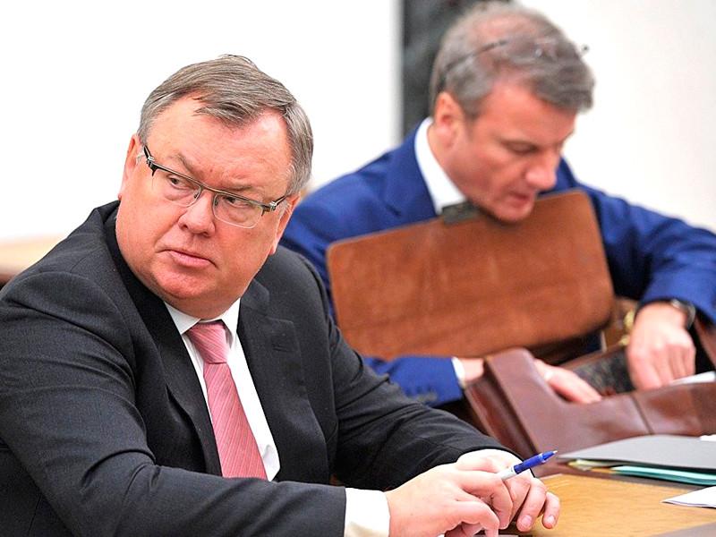 Андрей Костин и герман Греф