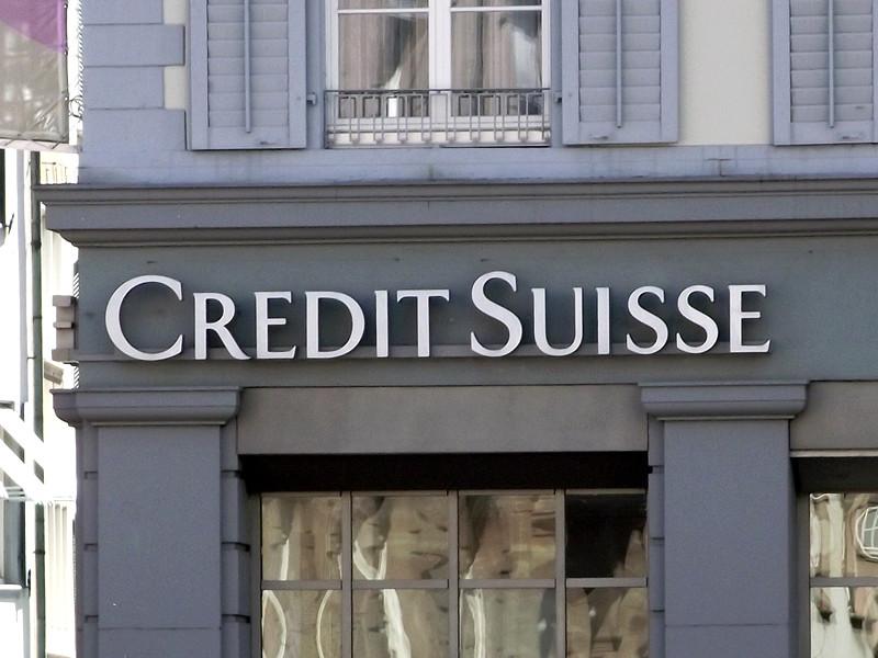 """В Лондоне арестованы экс-банкиры Credit Suisse, провернувшие с ВТБ """"африканскую аферу"""" на 2 млрд долларов"""