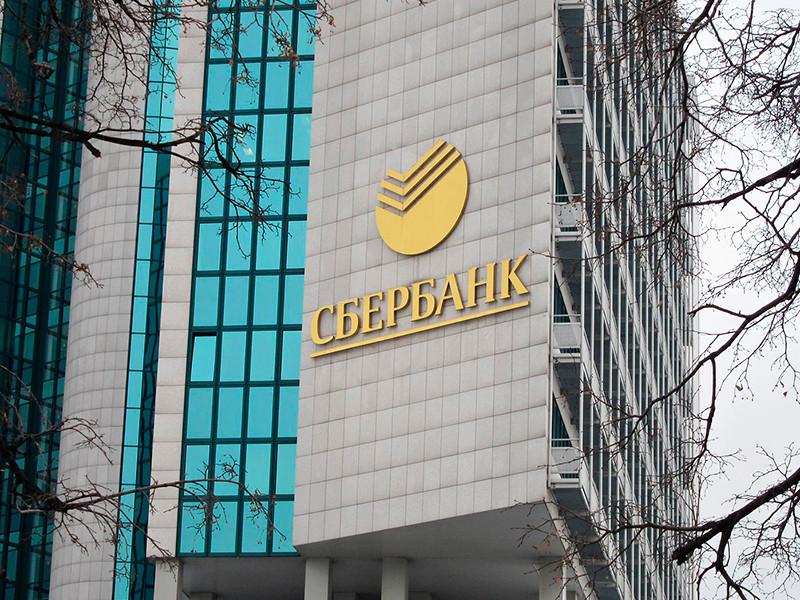 """Клиентов Сбербанка атакуют """"прокачанные"""" мошенники, почти неотличимые от реальных сотрудников"""