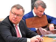 """В ближайшие два года России ничего хорошего от США ждать не стоит, считают главы ВТБ и """"Сбербанка"""""""