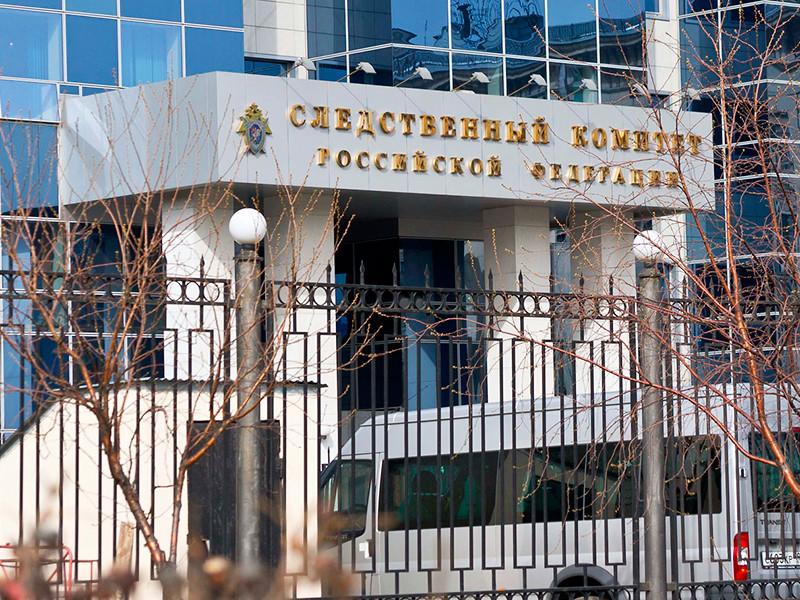 Следственный комитет РФ открыл горячую линию для жалоб о давлении на бизнесменов