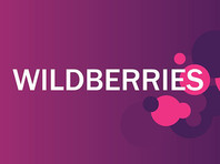 Владелица интернет-магазина Wildberries Татьяна Бакальчук стала второй в России женщиной - долларовым миллиардером по версии Forbes после супруги бывшего мэра Москвы Елены Батуриной, которая до этого много лет была единственной россиянкой с миллиардным состоянием
