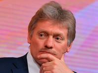 """Пресс-секретарь президента РФ Дмитрий Песков заявил, что Кремль не может комментировать следственные действия по делу Калви, но """"нет сомнений, что в результате расследования будет установлена истина"""""""