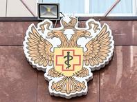 Роспотребнадзор осудил практику коллективного страхования жизни банковских заемщиков