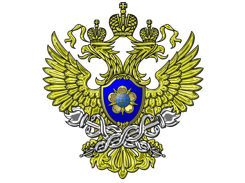 Финансовая разведка оценила объем теневой экономики в России в 20 триллионов рублей