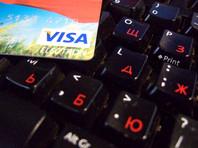 Visa предложила российским банкам сервис для оценки платежеспособности клиентов по их расходам