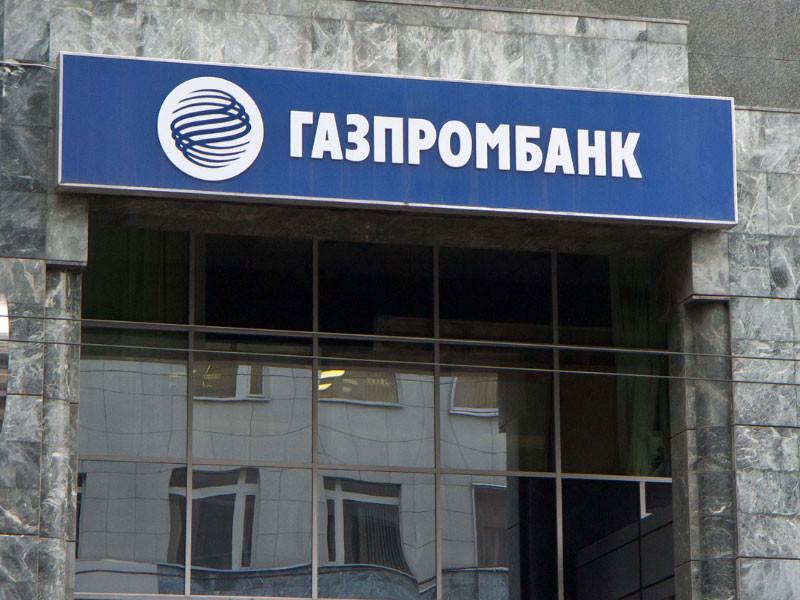 """""""Газпромбанк"""" вслед за ВТБ отказался от доли в российско-венесуэльском """"Еврофинанс Моснарбанке"""", подпавшем под санкции США"""