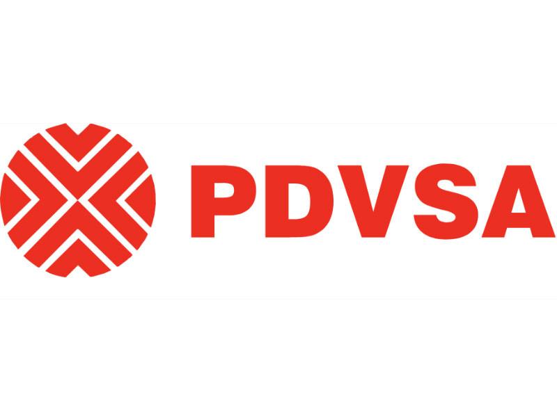 Венесуэла переносит офис нефтегазовой компании PDVSA, попавшей под санкции США, из Лиссабона в Москву