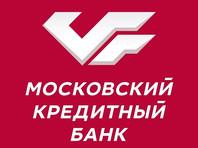 """""""Московский кредитный банк"""" (МКБ) занял первое место среди российских банков в рейтинге Forbes"""