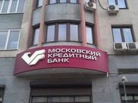 """Чистая прибыль """"Московского кредитного банка"""" (МКБ) по МФСО по итогам 2018 года выросла на 31,5%"""