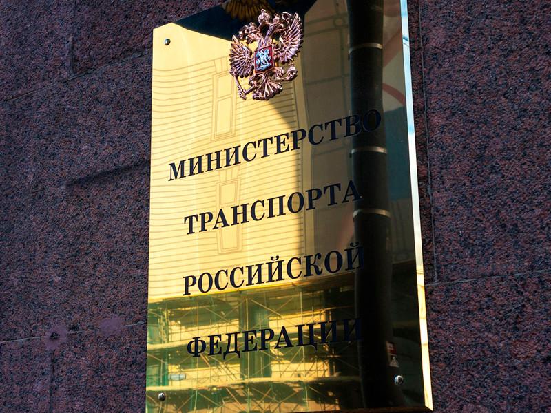 Минтранс РФ может ограничить минимальный размер ручной клади авиапассажиров