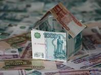 Долги граждан РФ по ипотеке достигли 6,5 трлн рублей