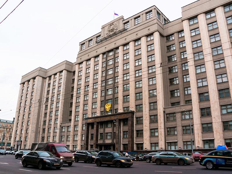 В Думе предложили распространить действие будущего закона об ипотечных каникулах на тех, кто уже взял кредит на жилье
