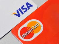 """Visa и Mastercard перестали работать с попавшим под санкции российско-венесуэльским """"Еврофинанс Моснарбанком"""""""