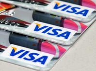 В России с апреля 2019 года меняются правила выпуска банковских карт Visa