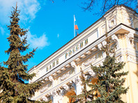 """Банк России приказом от 12 апреля 2019 года отозвал лицензию на осуществление банковских операций у московского банка """"Аспект"""", являющегося участником системы страхования вкладов"""