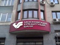 """Рейтинговое агентство """"Эксперт РА"""" повысило рейтинг МКБ до уровня ruА в результате улучшения качества активов банка"""