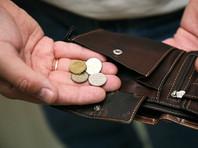 """Только 11% россиян довольны своими доходами. Большинству приходится экономить, влезать в долги, """"отрывать от себя"""""""