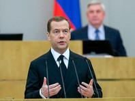 """Медведев призвал арестовывать и сажать бизнесменов только в крайних случаях и анонсировал """"более компактный и четкий"""" КоАП"""