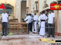 21 апреля на Шри-Ланке произошла крупнейшая в истории страны серия терактов. В общей сложности в городах Коломбо, Негомбо и Баттикалоа прогремело восемь взрывов, в том числе в католических церквях во время пасхальных служб и в гостиницах
