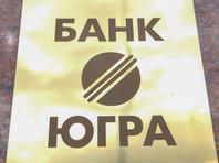 """Суд отправил под домашний арест бывших президента и председателя правления  банка """"Югра"""""""