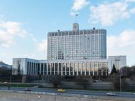 Всемирный банк понизил прогноз по росту ВВП РФ в 2019 году до 1,4%