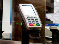 Новое правило не распространяется на банкоматы и кассы в банках
