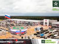 """The Insider рассказал, как на строительстве парка """"Патриот"""" обогащаются друзья Путина и """"кремлевский повар"""""""