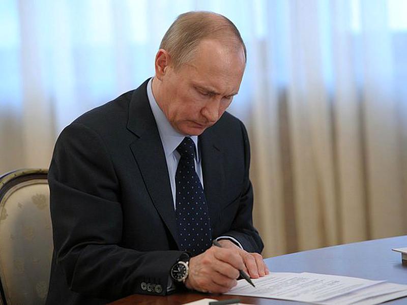 """Владимир Путин подписал закон об """"ипотечных каникулах"""""""
