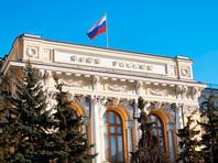 В прошлом году Центробанк не чеканил монеты номиналом ниже рубля, заявили в пресс-службе Банка России