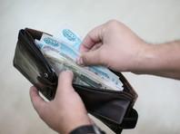 Суровые годы никак не проходят: россияне вернулись к жесткой экономии, почти половине семей хватает только на еду и одежду