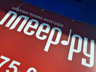 """Интернет-магазин """"Плеер.ру"""" возобновил работу после месячной блокировки и стал принимать любые банковские карты"""