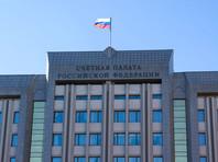 В 2019 году реальные доходы населения РФ продолжат падение, предполагают в Счетной палате
