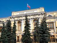 """ЦБ РФ начал применять метод """"тайного покупателя"""", но пока никого не наказал"""