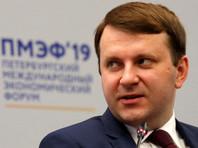 Орешкин заявил об угрозе рецессии в экономике из-за закредитованности россиян