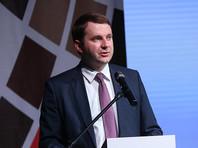 Министр Орешкин не одобряет, что ЦБ надзирает, регулирует и владеет коммерческими банками